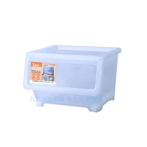 【九元生活百貨】聯府 LF-520 直取式收納箱 置物 收納 LF520