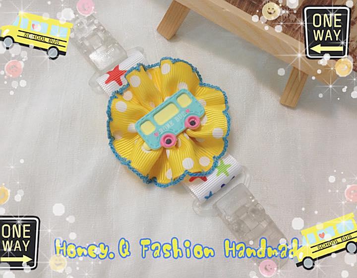 Honey Q-好學生的歡樂巴士造型手帕夾