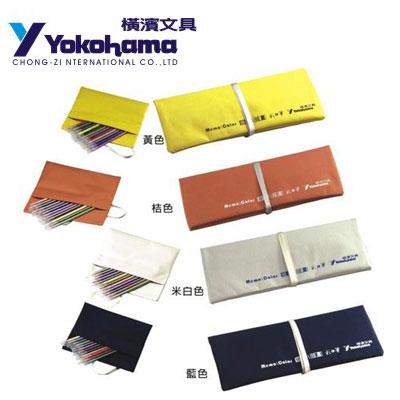 YOKOHAMA 橫濱 12色袋裝暗記繪圖 色鉛筆組YH~C312   包
