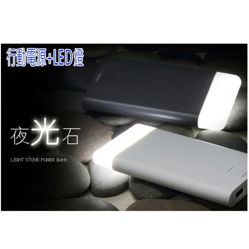 RK.夜光石手電筒+行動電源 可雙孔輸出8000mAh 智能手機平板充電 露營燈 書房燈 緊急照明燈 非小米電源