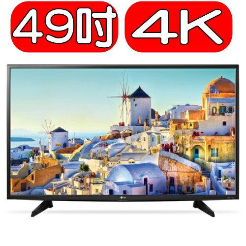 《特促可議價》LG樂金【49UH610T】電視《49吋》