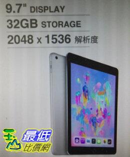 [COSCO代購]如果售完謹致歉意]W118398iPad(第六代)Wi-Fi32GB太空灰SpaceGray(MR7F2TAA)