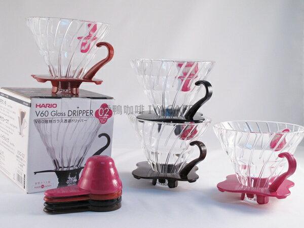《愛鴨咖啡》Hario VDG-02 玻璃濾杯 1-4杯份 附咖啡匙