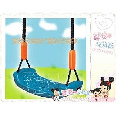 麗嬰兒童玩具館~親親系列-叢林小子~超酷平版鞦韆.一字鞦韆