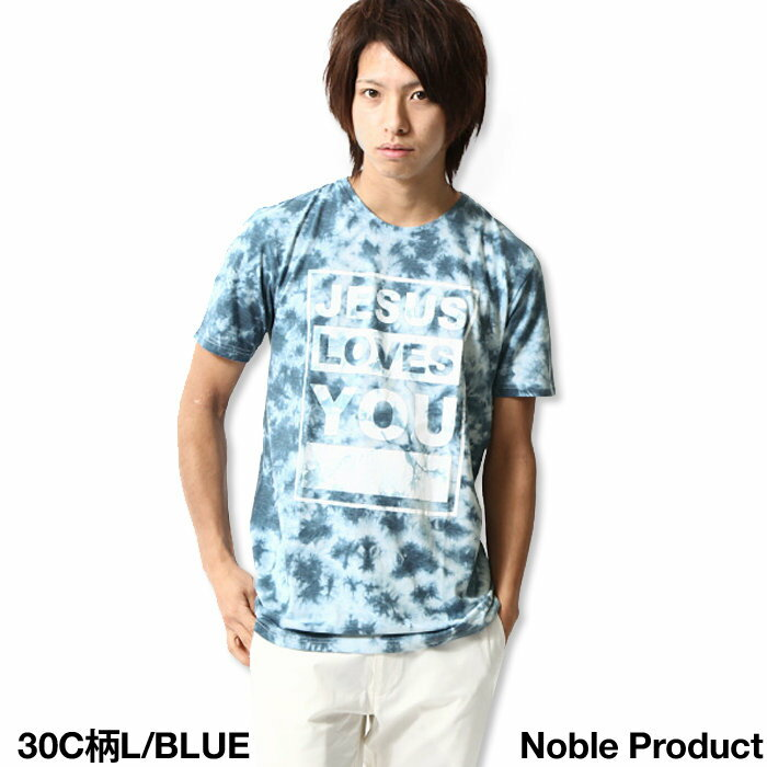 ~  T恤 短袖 染印印刷 NOBLE PRODUCTS 男裝 取貨 zip~tw~546