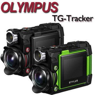 ~~送64G卡 副電^(含盒內原電共2^) 清潔組~OLYMPUS TG~Tracker