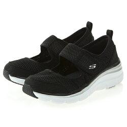 Shoestw【13311BKW】SKECHERS 健走鞋 FASHION FIT 娃娃鞋 增高 網洞 記憶鞋墊 黏帶 黑白 女生尺寸