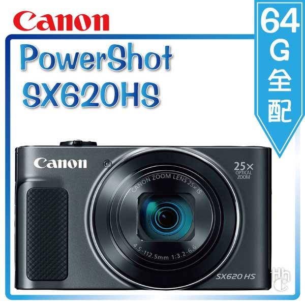 <br/><br/>  ?64G全配【和信嘉】 Canon Power Shot SX620HS (黑) +電池+腳架+記憶卡+保護鏡+清潔組+攝影包+保護貼 公司貨 原廠保固<br/><br/>