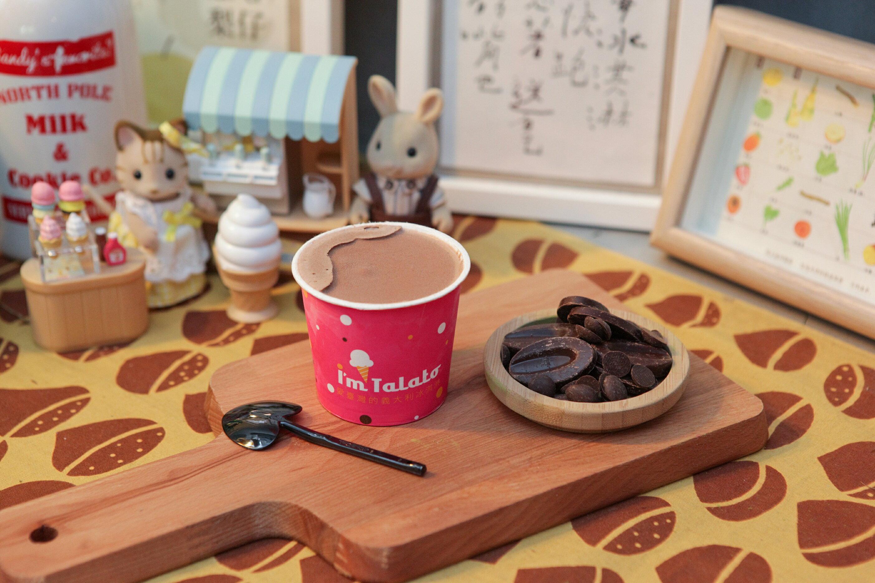 [i'm talato 義式冰淇淋] 巧克力冰淇淋120 ml/杯