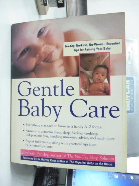 【書寶二手書T3/原文書_YJO】Gentle Baby Care_Elizabeth Pantley
