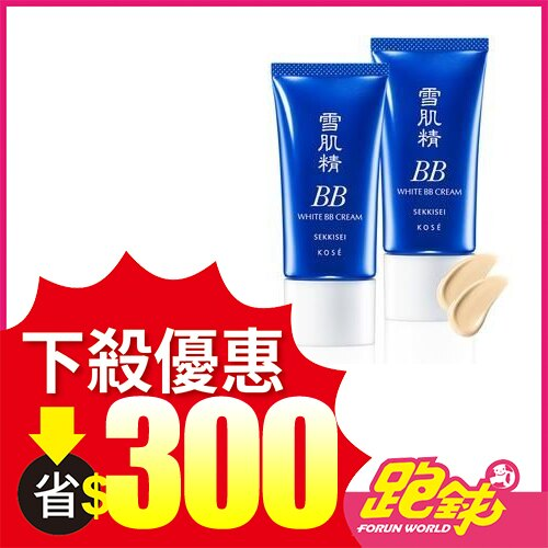 【跑全球】KOSE-高絲 雪肌精潤白保濕BB霜 SPF40/PA+++ 30G 明亮色/自然色