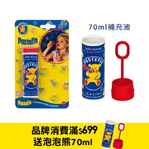 【品牌消費滿699送魔力泡泡70ml】德國【Pustefix】經典款魔力泡泡瓶(70ml)罐/吊卡式