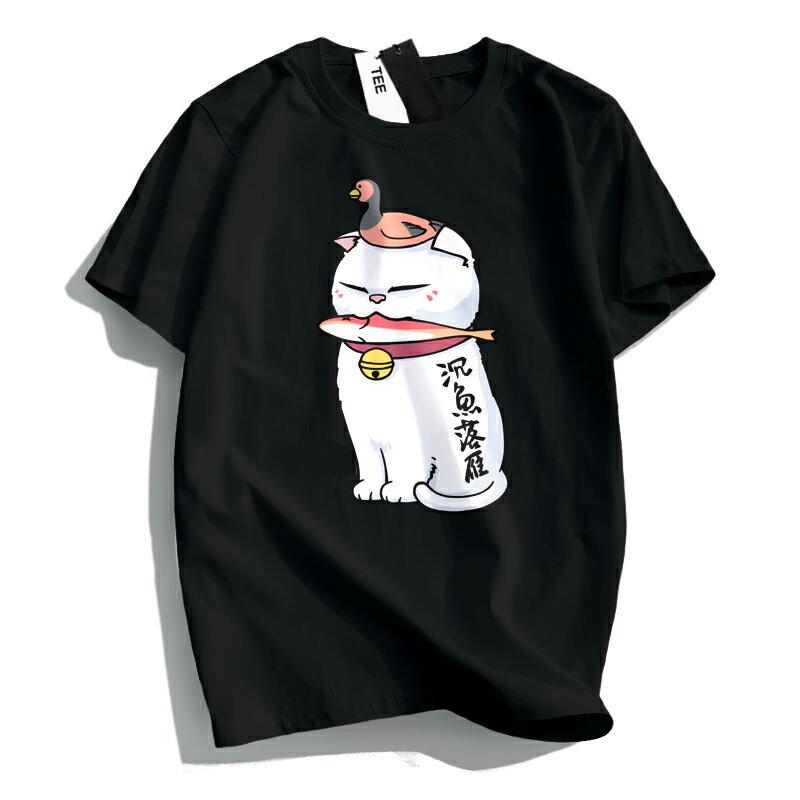KUSO 搞笑 情侶裝 純棉短T MIT台灣製【YC686-15】萌寵 沉魚落雁貓  動物萌寵 快速出貨 7