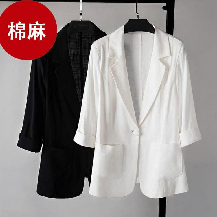 西裝外套 2020新款大碼棉麻西裝外套女 春夏季垂感亞麻薄款小個子西服上衣  潮流居家 雙11