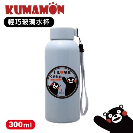 小玩子 熊本熊 300ml 酷MA萌雙層隔熱玻璃瓶 可愛   方便 附掛繩 R~900~1