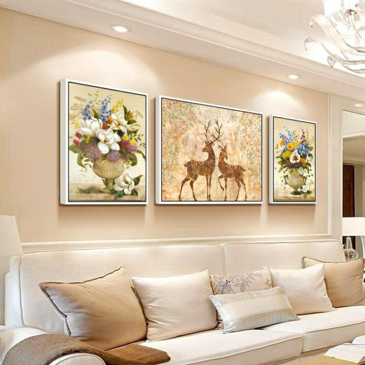 北歐客廳裝飾畫沙發背景牆畫客廳壁畫三聯沙發後面的掛畫 大氣  林之舍家居