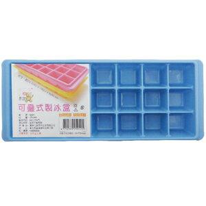 優e館 可疊式 製冰盒(3x7格)