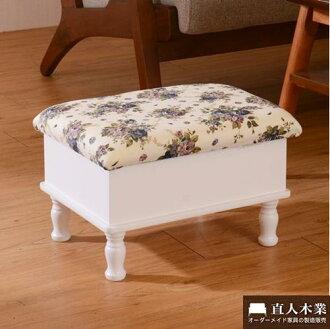 【日本直人木業】START生活收納椅/ 穿鞋椅