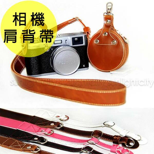○日光城。相機肩帶背帶,相機配件Fujifilm Leica Casio Canon Sony Panasonic Nikon