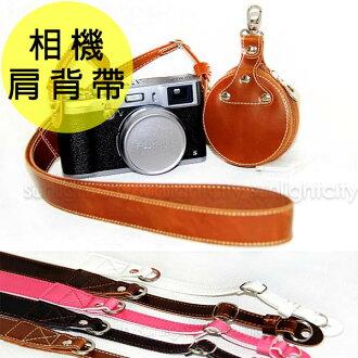 日光城。相機肩帶背帶,相機配件Fujifilm Leica Casio Canon Sony Panasonic Nikon