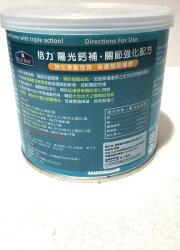 J大叔寵物生活館 倍力陽光補鈣·關節強化配方 200g