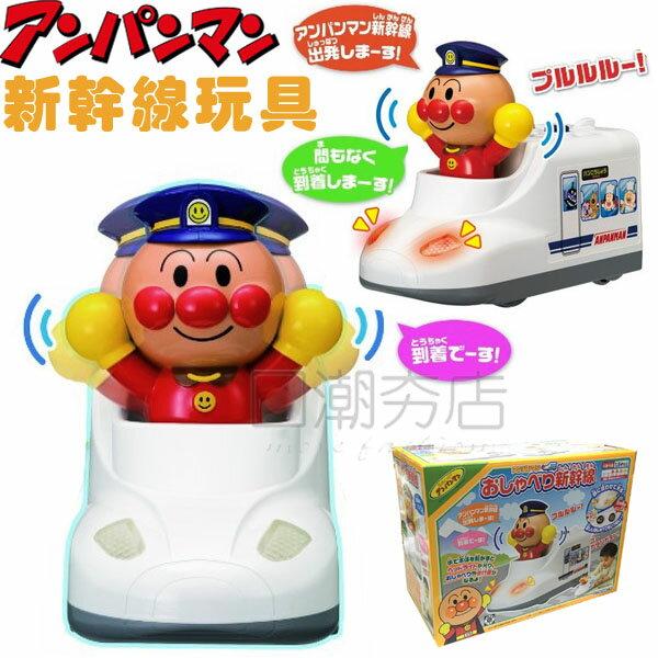 [日潮夯店] 日本正版進口 ANPANMAN 麵包超人 新幹線 電車 玩具 聲光玩具車