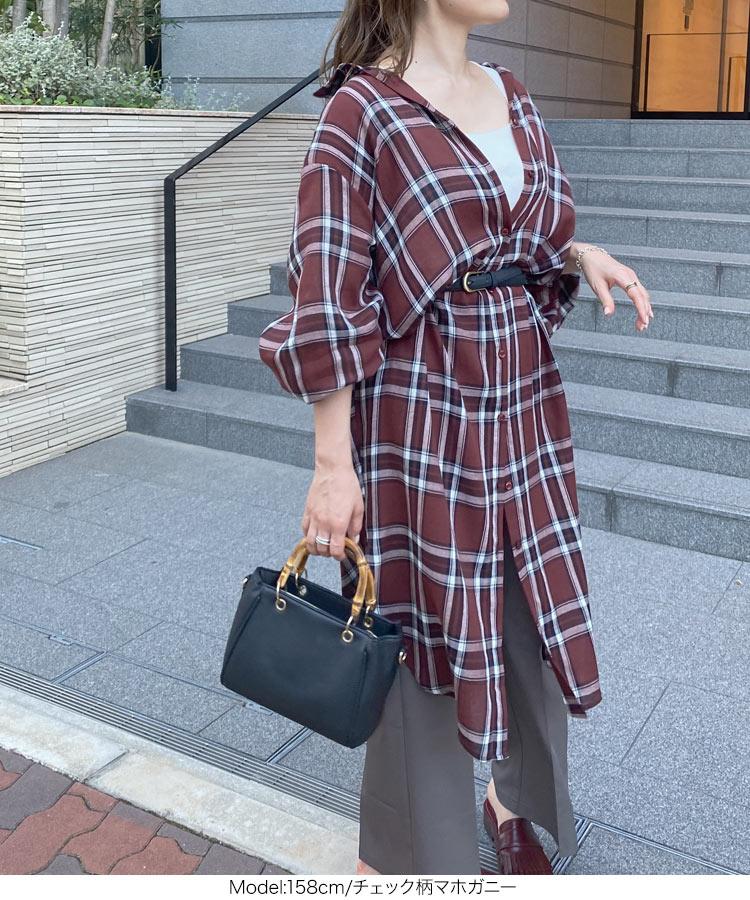 日本Kobe lettuce  /  率性長版襯衫外套 罩衫    /  e2534  /  日本必買 日本樂天直送  /  件件含運 6