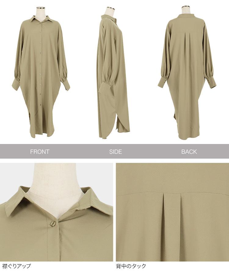 日本Kobe lettuce  /  率性長版襯衫外套 罩衫    /  e2534  /  日本必買 日本樂天直送  /  件件含運 7