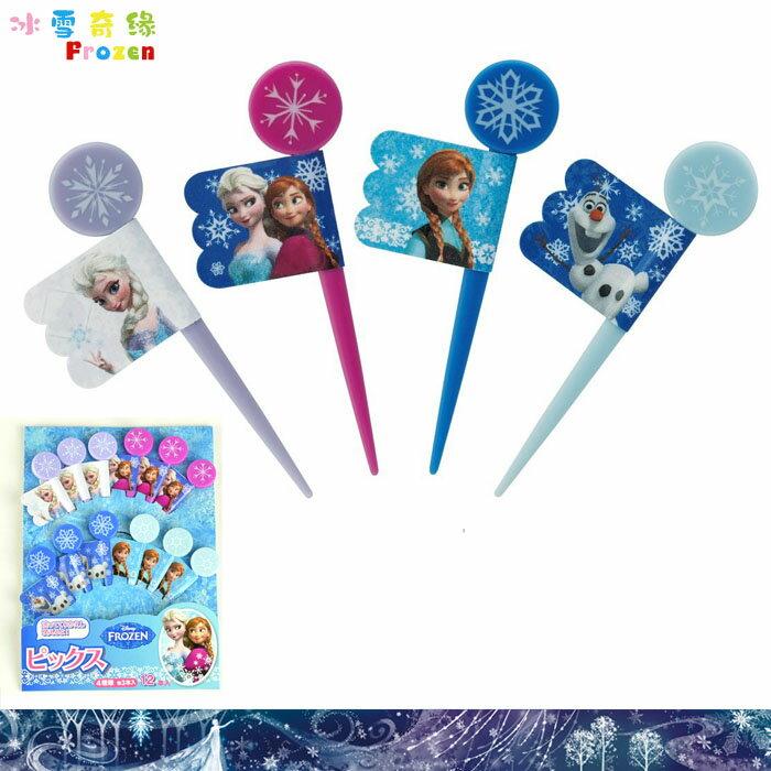 迪士尼Disney FROZEN 冰雪奇緣 水果叉12入三明治叉 便當 日本進口正版 278617