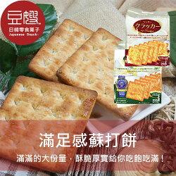 【豆嫂】馬來西亞零食 HupSeng 滿足感蘇打餅(原味/甜味)