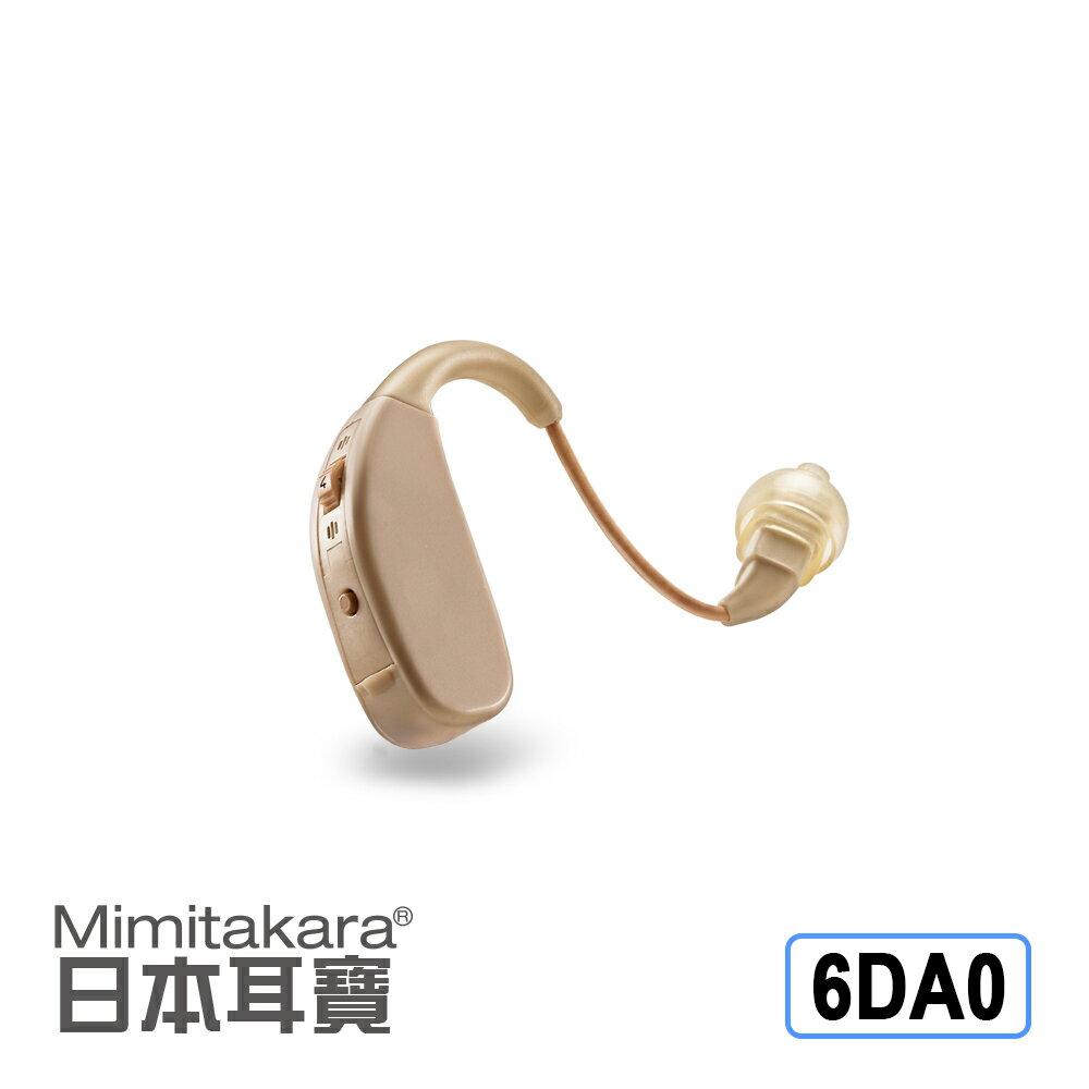 Mimitakara【6DA0】元健大和助聽器(未滅菌) 日本耳寶 雙耳雙頻數位助聽器一入