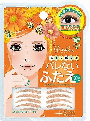 《日本製》NOBLE 開眼頭雙眼皮貼NEW2 30對入 - 限時優惠好康折扣