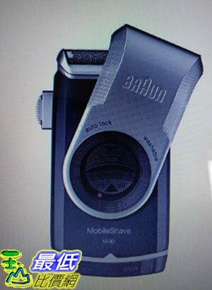 【日本代購】德國 BRAUN M-90 音波 輕便電動電鬍刮鬍刀 可水洗