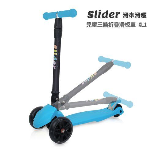Slider 兒童三輪折疊滑板車XL1(淺藍 / 果綠 / 螢光粉 / 酷紅)★衛立兒生活館★ 2