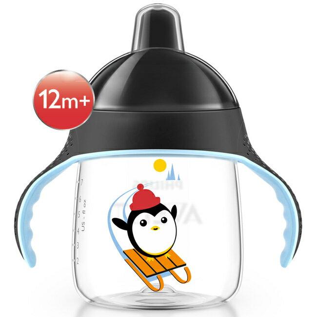『121婦嬰用品館』 AVENT 企鵝鴨嘴吸口水杯 260ml 3