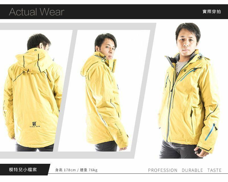 【荷蘭Black Rain】男 walmon 9嚴寒戶外多功能雪衣外套 BR-3009(3000 黃) 1