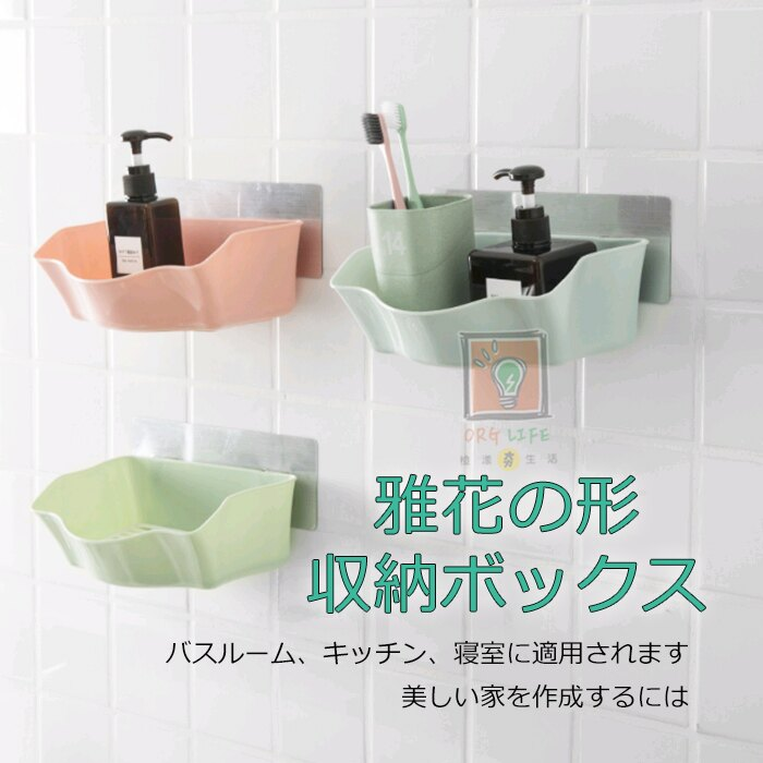 ORG《SD1153》多功能~ 可重複使用 無痕 收納架 置物架 收納盒 置物盒 免釘無痕 廚房用品 衛浴用品 廚房收納