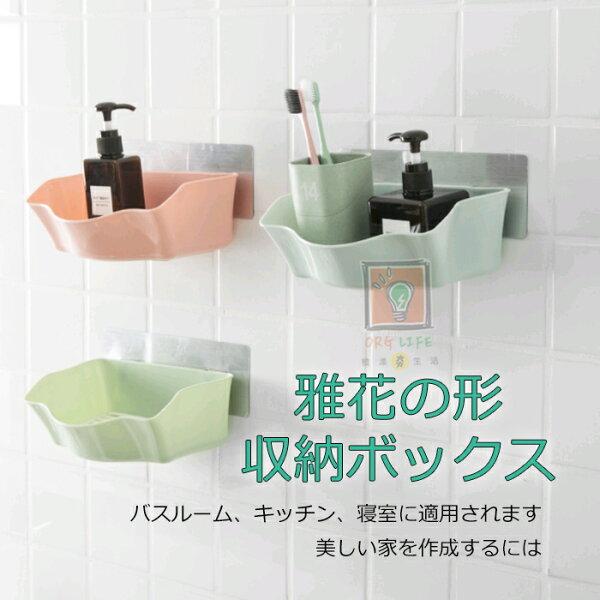 橙漾夯生活ORGLIFE:ORG《SD1153》多功能~可重複使用無痕收納架置物架收納盒置物盒免釘無痕廚房用品衛浴用品廚房收納