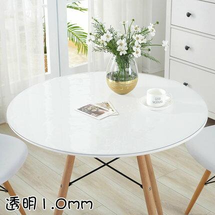 餐桌布 軟塑膠玻璃圓桌桌布防水防燙防油免洗PVC餐桌墊圓形茶几墊少女心『SS1870』