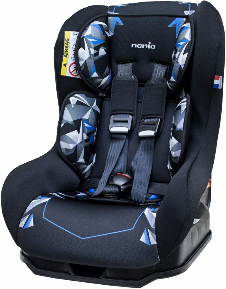 【淘氣寶寶】法國 法國 納尼亞0-4歲安全汽座-幻彩藍 FB00393