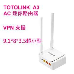 ☆宏華資訊廣場☆TOTOLINK A3 AC1200   迷你型家用無線分享器
