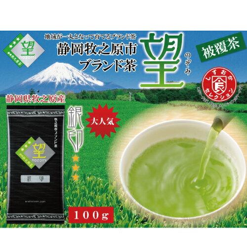 適合夏天香氣豐富不涉的被覆茶冷泡深蒸茶100g
