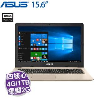 wishcomputer:華碩N580VD-0121A7300HQVivoBookPro15.6吋筆記型電腦