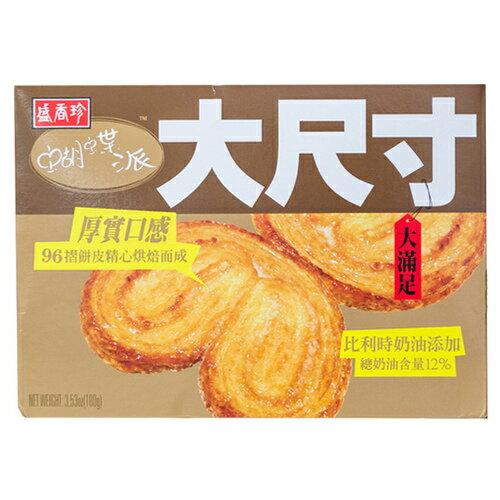 盛香珍 蝴蝶派-大尺寸 100g