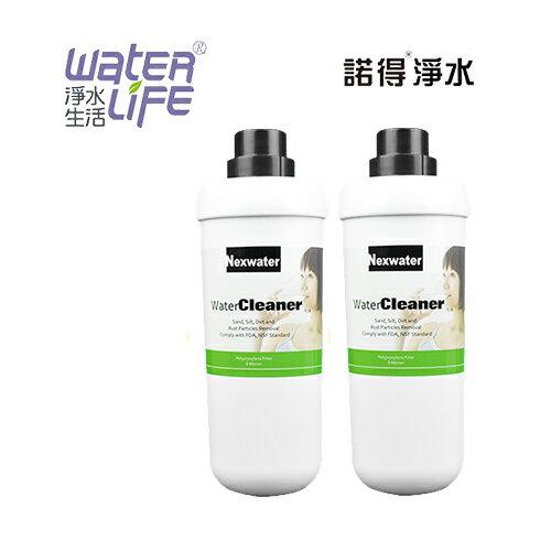 【淨水生活】《Norit 諾得淨水》公司貨 Norit台灣諾得淨水 24.2.100 PP纖維前置濾心 (2入)