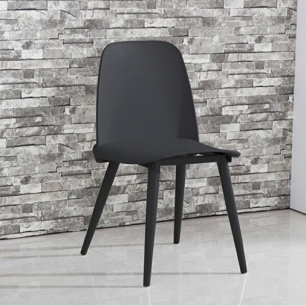 !新生活家具!《瑪莉亞》黑色北歐時尚設計師款餐椅休閒椅電腦椅商業空間
