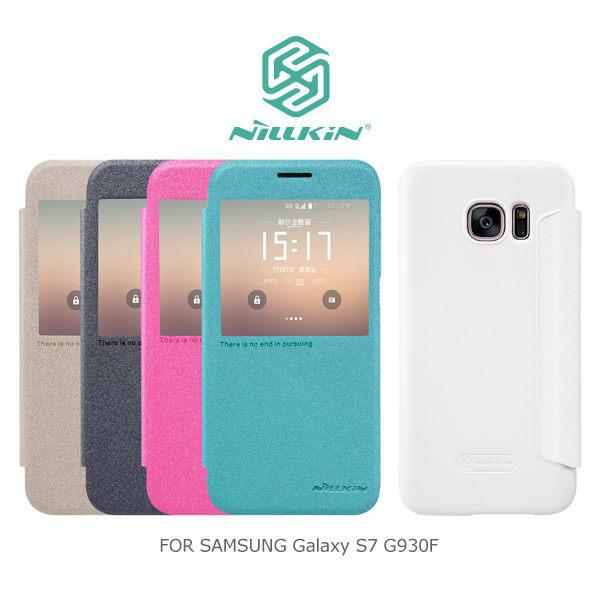 SamsungGalaxyS7G930F耐爾金NILLKIN星韻系列休眠喚醒開窗硬殼側翻皮套保護套手機套三星