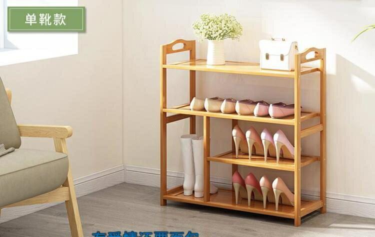 【聖誕節活動】鞋架置物架子多層簡易防塵家用經濟型門口鞋櫃宿舍收納神器省空間