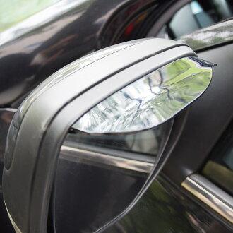 汽車後照鏡遮雨擋 後視鏡雨眉 BOA7009
