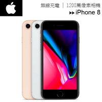 Apple 蘋果商品推薦Apple iPhone 8 256G 4.7吋智慧旗艦手機